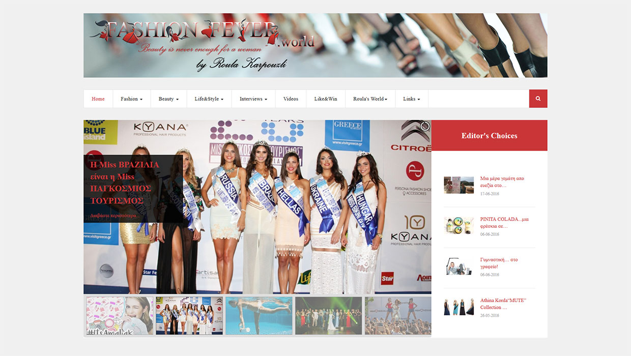 Fashion Fever Portal Website Image
