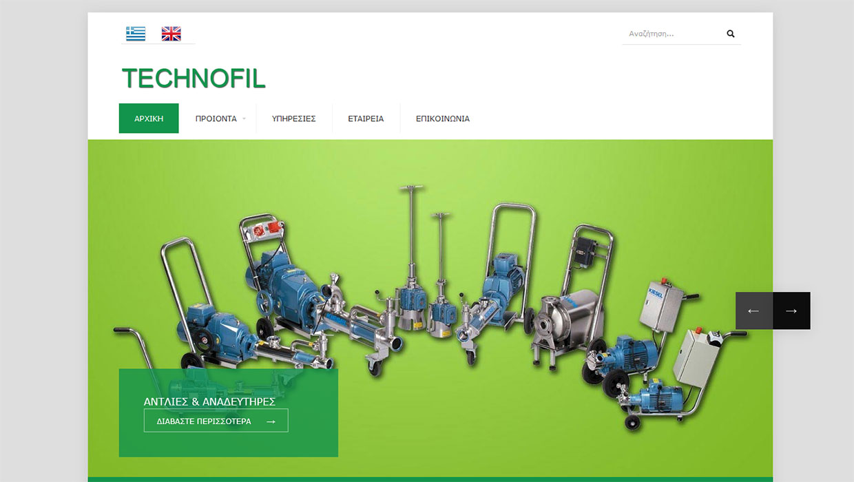 Technofil Website Image