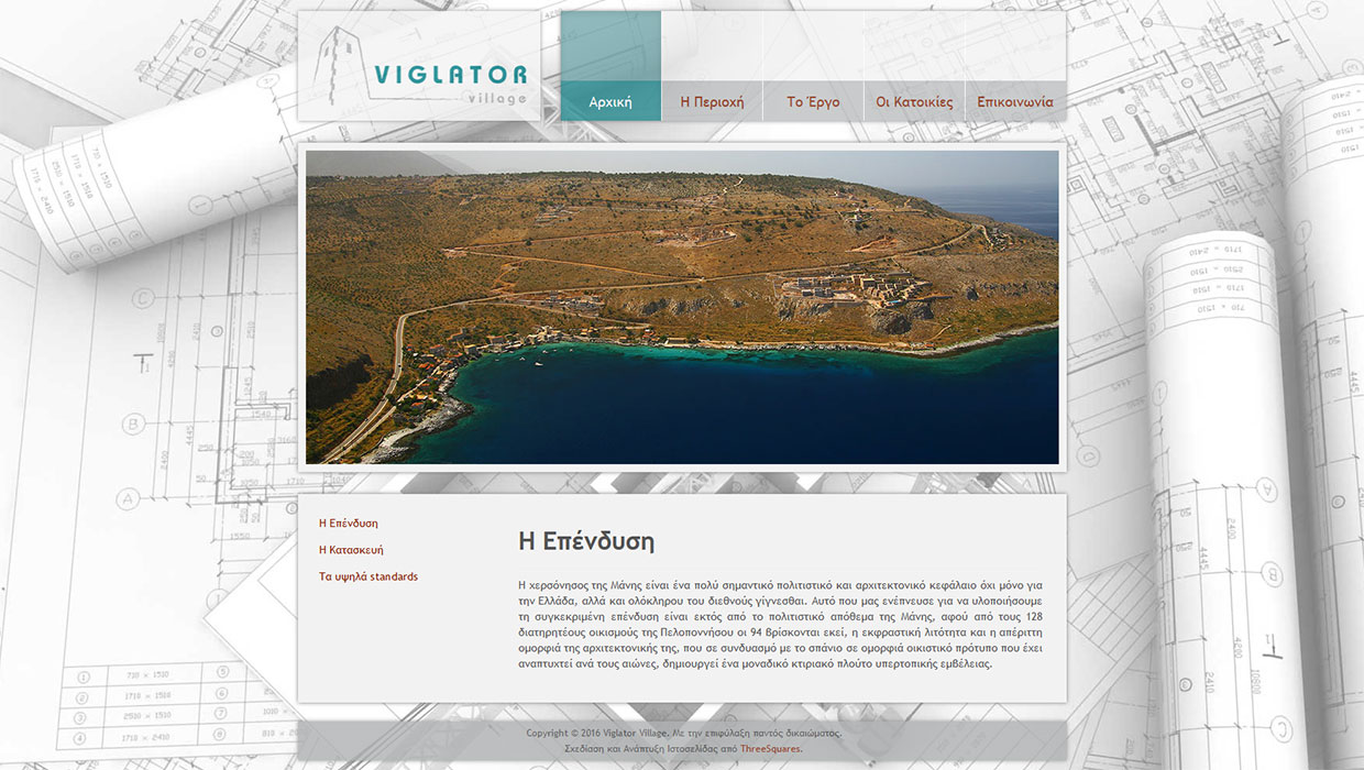 Viglator Village Website Image