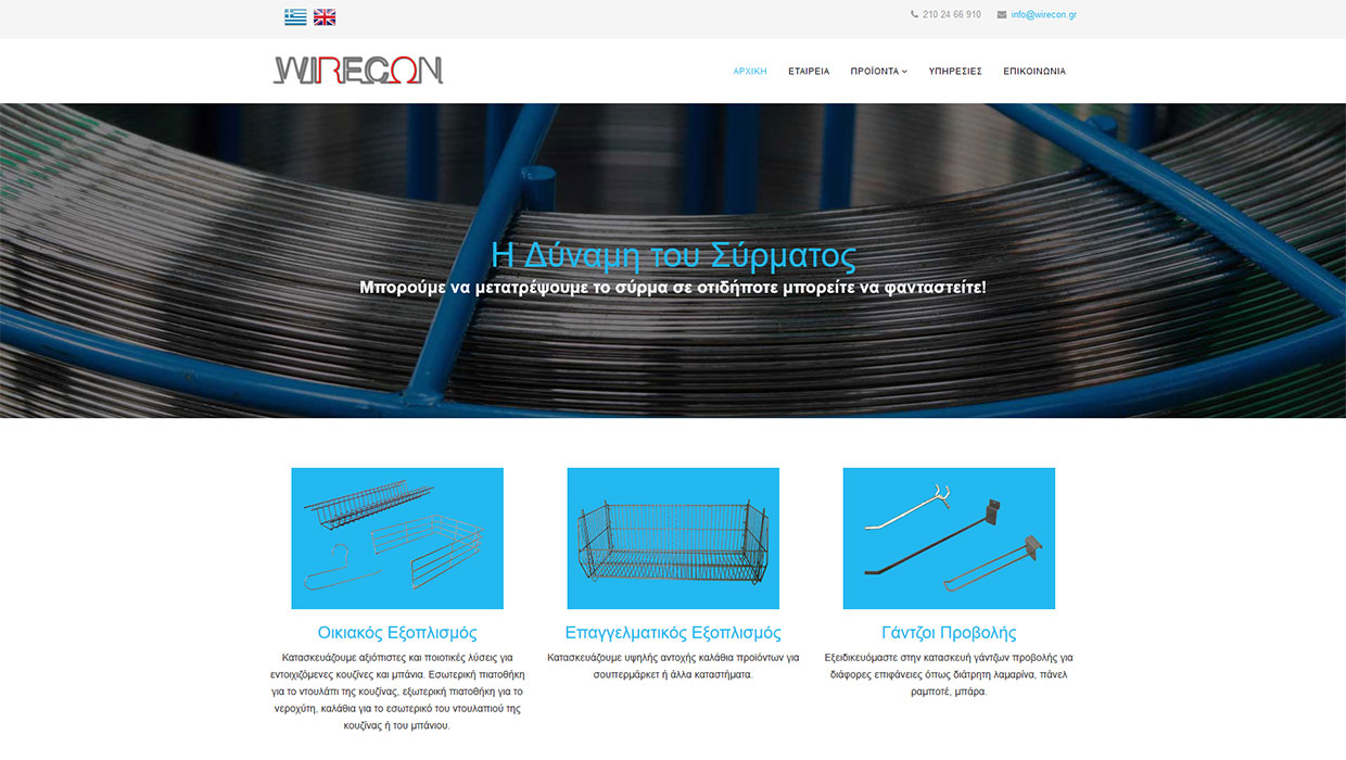 Wirecon Website Image